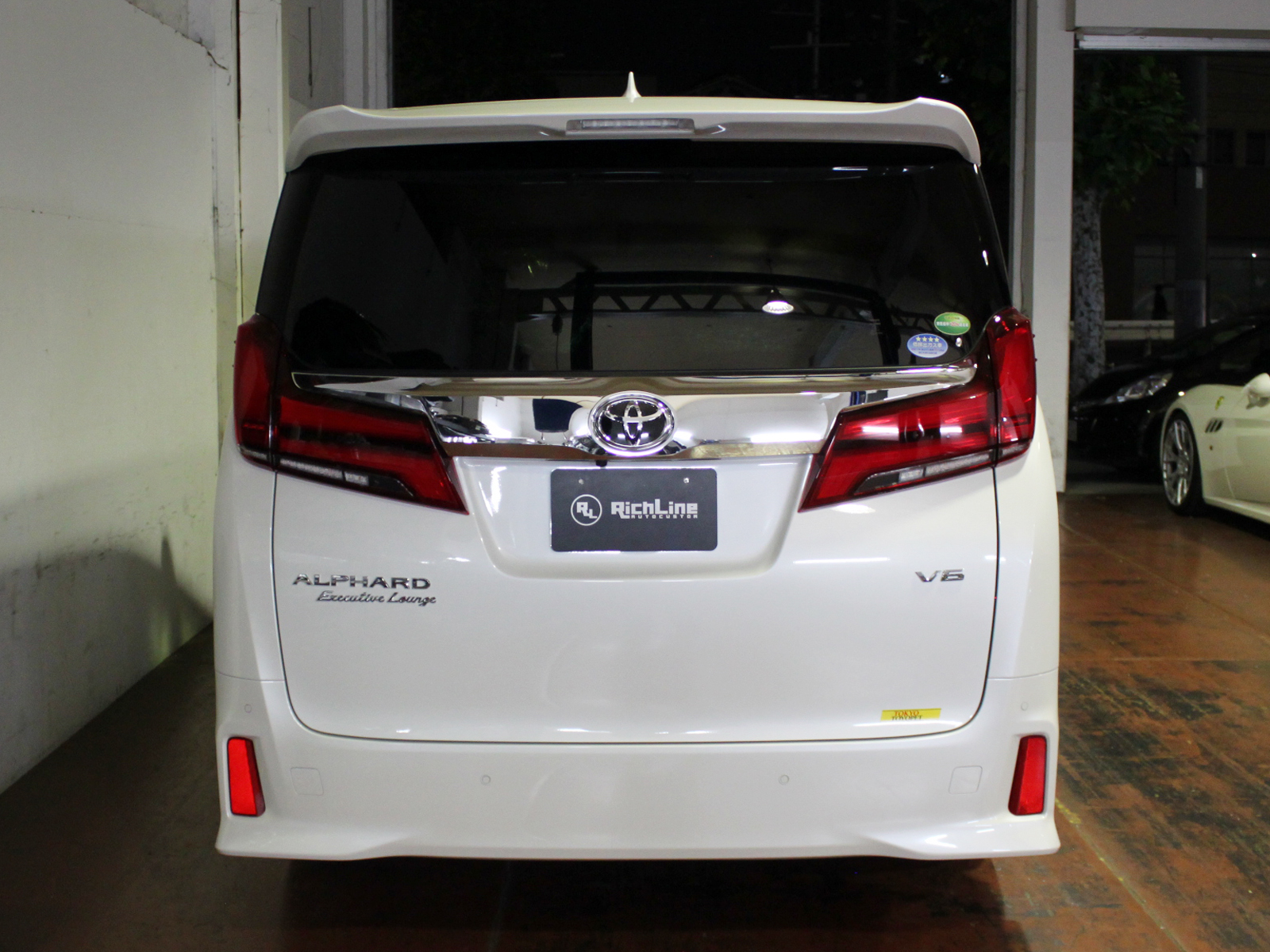 ALPHARD Executive Lounge Sリッチライン