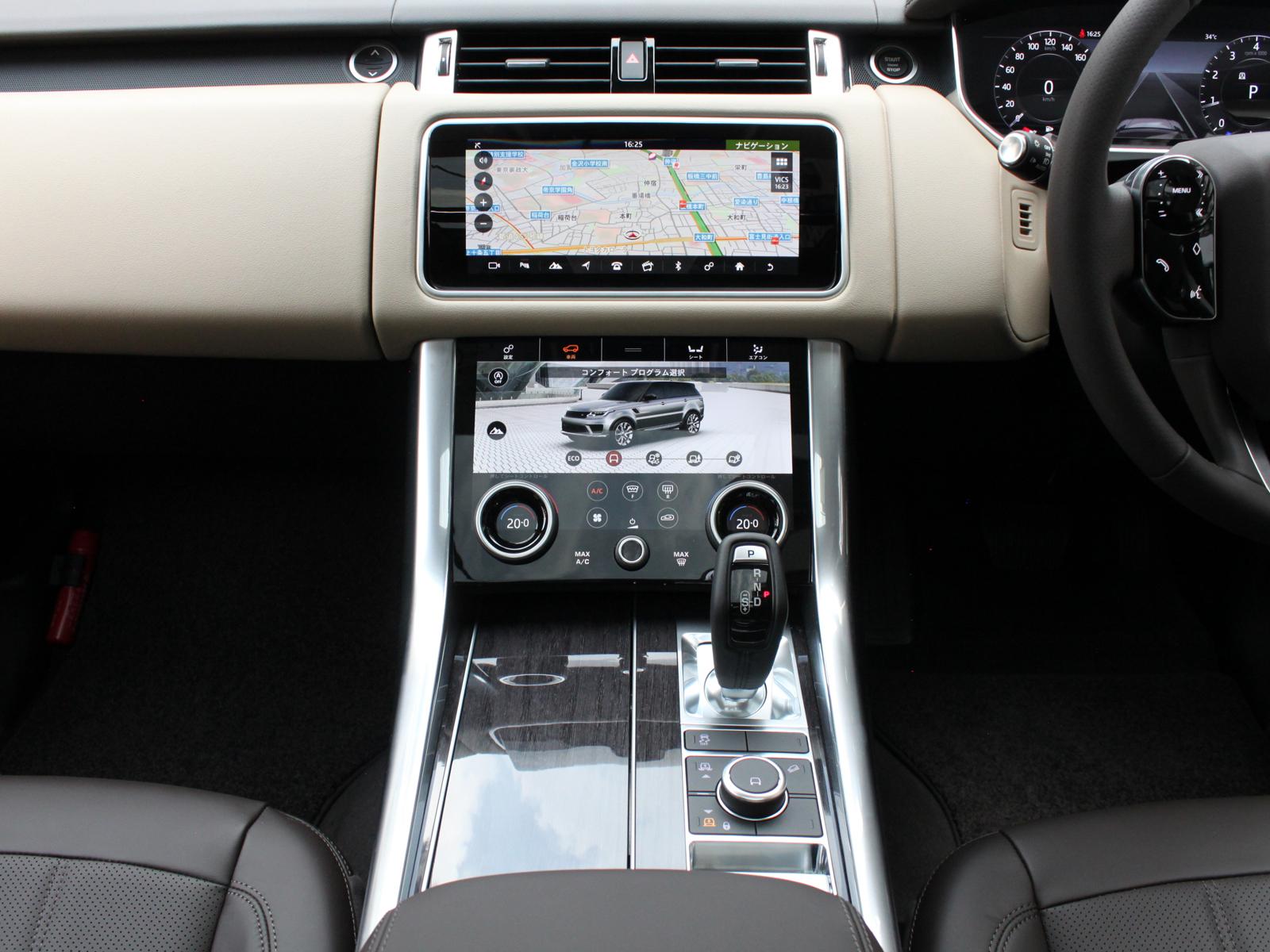 Range Rover Sportリッチライン