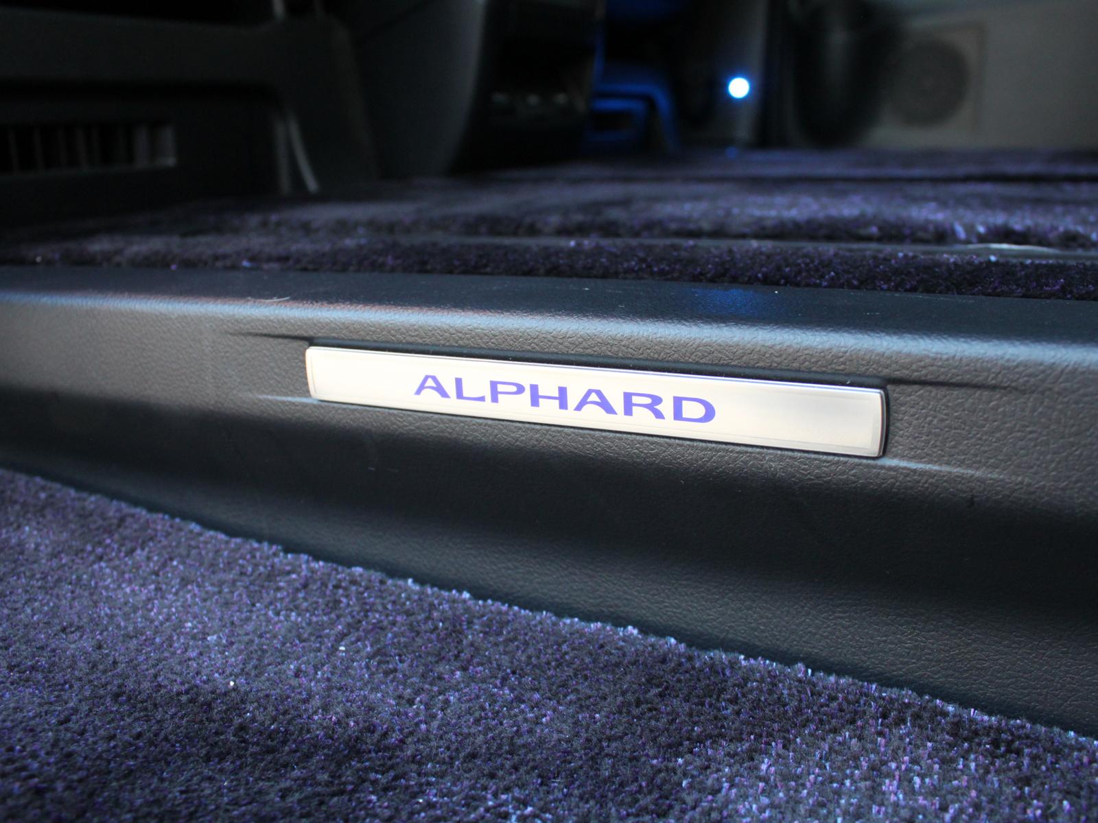 ALPHARD HV Executive Lounge Sリッチライン